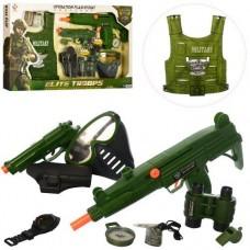 Игровой набор военного с бронежилетом Military арт. 013А
