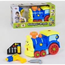 Игровой Конструктор для мальчиков Паровоз с шуруповертом и съемным двигателем, световые и звуковые эффекты