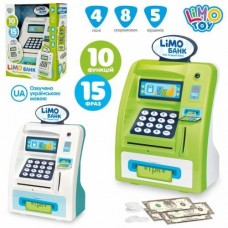 Детская интерактивная Копилка Терминал Limo Банк, затягивание купюр, отсек для монет, пароль и скан пальчика