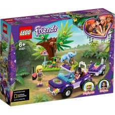 Lego Friends Джунгли: спасение слонёнка 41421