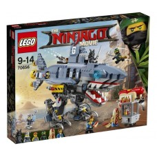 Lego Ninjago Movie Гармадон, Гармадон, ГАРМАДОН! 70656 50717-03 bb-70656