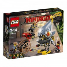 Lego Ninjago Movie Атака пираний 70629 42379-03 bb-70629