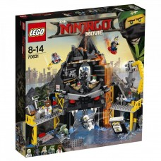 Lego Ninjago Movie Вулканическое логово Гармадона 70631 42539-03 bb-70631