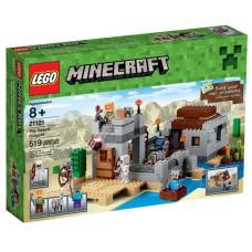 Lego Minecraft Пустынная станция 21121