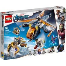 Lego Super Heroes Мстители: Спасение Халка на вертолёте 76144