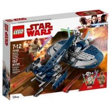Lego Star Wars Боевой спидер генерала Гривуса 75199