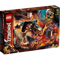 Lego Ninjago Бронированный носорог Зейна 71719