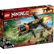 Lego Ninjago Камнелом 71736