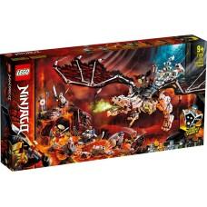 Lego Ninjago Дракон чародея-скелета 71721