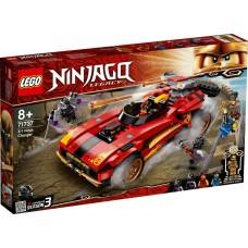 Lego Ninjago Ниндзя-перехватчик Х-1 71737
