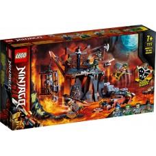 Lego Ninjago Путешествие в Подземелье черепа 71717