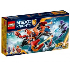 Lego Nexo Knights Дракон Мэйси 70361