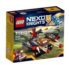 Lego Nexo Knights Глобострел 70318