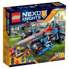 Lego Nexo Knights Устрашающий разрушитель Клэя 70315