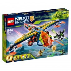 Lego Nexo Knights Лук-Х Аарона 72005