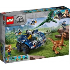 Lego Jurassic World Побег галлимима и птеранодона 75940
