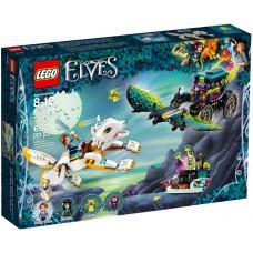 Lego Elves Решающий бой между Эмили и Ноктурой 41195