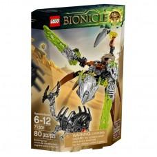Lego Bionicle Кетар, Тотемное животное Камня 71301