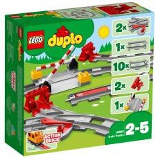 Lego Duplo Рельсы 10882 42602-03 bb-10882