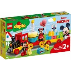 Lego Duplo Праздничный поезд Микки и Минни 10941