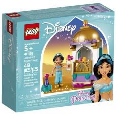 Lego Disney Princesses Башенка Жасмин 41158 42660-03 bb-41158