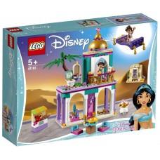 Lego Disney Princesses Приключения Аладдина и Жасмин во дворце 41161