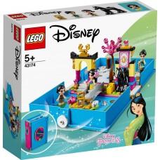 Lego Disney Princesses Книга сказочных приключений Мулан 43174 54189-03 bb-43174