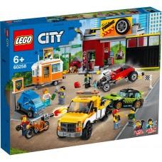Lego City Тюнинг-мастерская 60258
