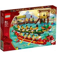 Lego Iconic Гонка на лодках-драконах 80103