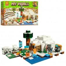 Конструктор для мальчиков Иглу - ледяная глыба со съемной крышей, 2 фигурки, 248 деталей - Bela Minecraft My World