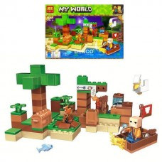 Конструктор для мальчиков Рыбалка: игровая локация, фигурки, аксессуары, 183 детали - Bela Minecraft My World