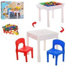 Игровой столик для малышей 3 в 1: песочница - рыбалка - столик для конструктора ТМ Sluban арт. 0728
