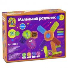 Игровой развивающий конструктор игольчатый  для малышей ТМ Fun Game, 50 деталей арт. 8204