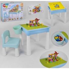Многофункциональный Столик для рисования и стульчик 3в1: Конструктор, песочница, ниша для хранения 50х40х48см