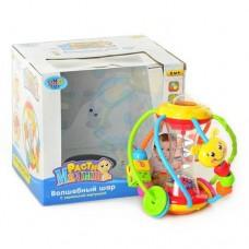 Детская Яркая Развивающая Погремушка Волшебный шар, с зеркалом, трещоткой, размер 15х15х17 см арт. 7350