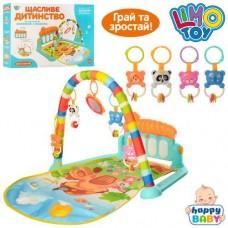 Детский Развивающий Музыкальный Игровой Комплекс Коврик для малышей пианино, съемные игрушки арт. 5469