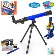 Игровой развивающий обучающий Набор Телескоп 43.5х13х5.5см и Микроскоп 19.5х11х7см со стеклами и пробирками