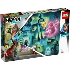 Lego Hidden Side Школа с привидениями Ньюбери 70425
