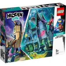 Lego Hidden Side Заколдованный замок 70437