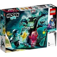 Lego Hidden Side Добро пожаловать в Hidden Side 70427