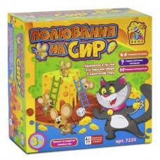 """Настольная игра """"Охота на сыр""""  (4 мышки, 17 кусочков сыра, кот, платформа и кубик) от ТМ Fun Game арт. 7235"""