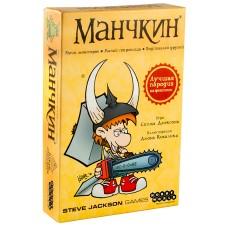 """Настольная игра """"Манчкин"""" (цветная версия) арт. 1031"""
