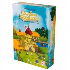 Настольная Развивающая стратегическая семейная игра для 2-4 игроков Лоскутное королевство - Kingdomino, домино