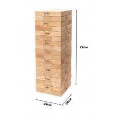 Настольная Развивающая деревянная игра Гигантская Дженга - Mega Giant Jenga - высота башни 72см, брус 4х8х24см*