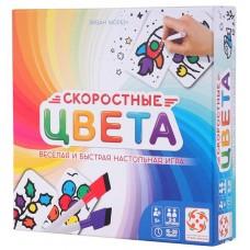 "Настольная игра ""Скоростные цвета"" арт. 322242"
