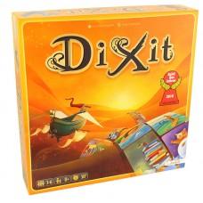 Настольная игра Dixit (Диксит) арт. 109