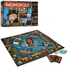 Настольная семейная игра Монополия для 2-4 игроков с электронным банковским терминалом и кредитными картами