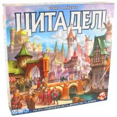 Настольная игра Цитадели (укр) арт. 136 59588-06 lvt-136