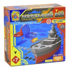 Настольная игра Морской бой (2 игровых поля, 10 кораблей и фишки), размер поля 24-18-5 см арт. 7232 43469-06 lvt-7232