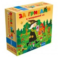 Настольная Развлекательная игра-ходилка для 2-4 игроков За грибами в волшебный лес: с объемными фигурками